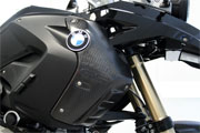 Carbon Fiber Side Cover BMW R1200GS